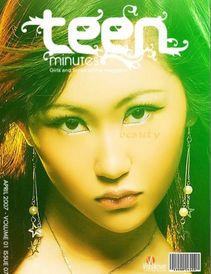 Teenminutes Magazine #7