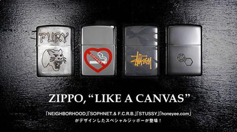 Zippo versione street