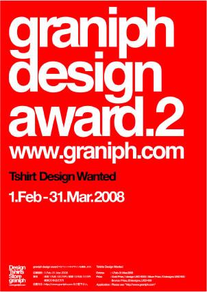 Graniph Design Award.2