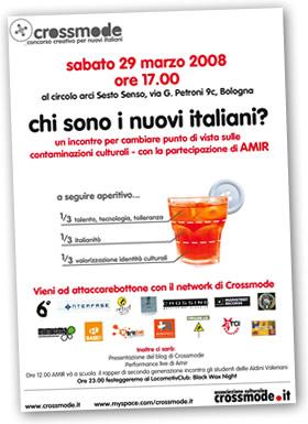 Crossmode: chi sono i nuovi italiani? Una giornata per scoprirlo, a Bologna