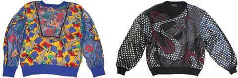 I maglioni di Bill Cosby