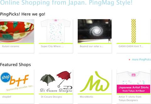 shopPingMag