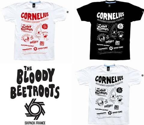 Frizzi-gift: 10 t-shirts Cornelius