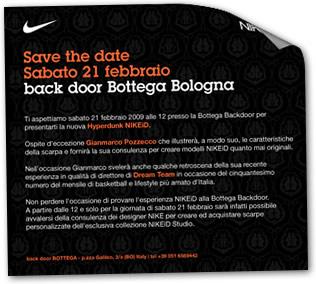 Hyperdunk NIKEiD @ Back Door Bottega