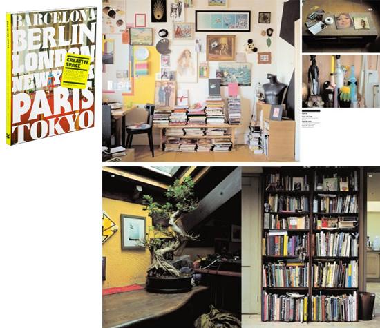 creative spaces francesca gavin