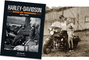 harley davidson book of fashion