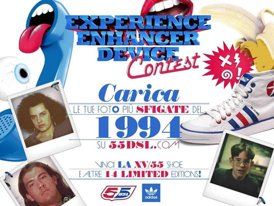 55dsl_experience_enhancer_contest
