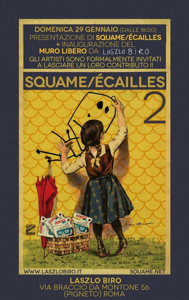 squame2 1