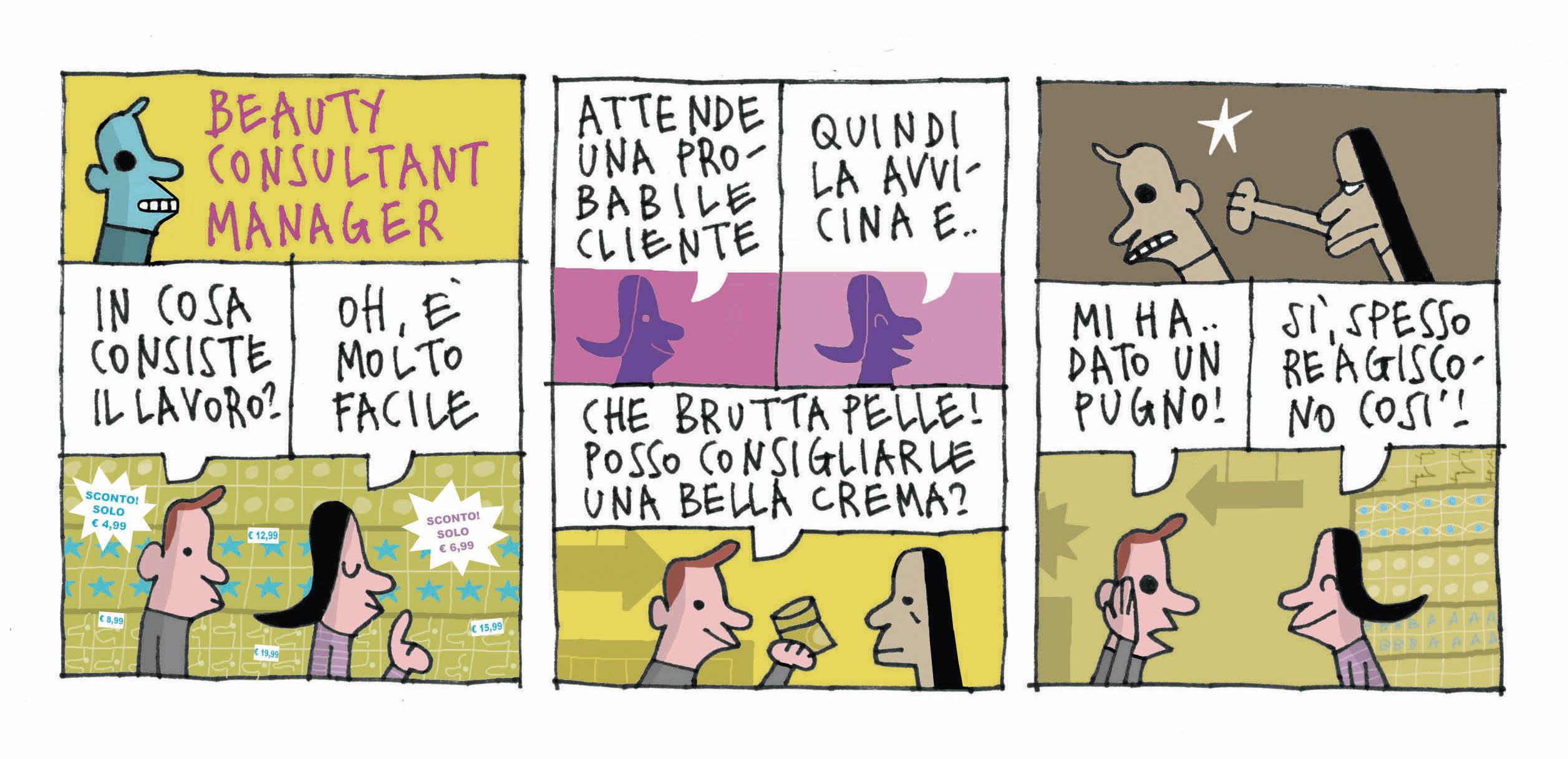 strip_2