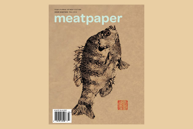 meatpaper 0