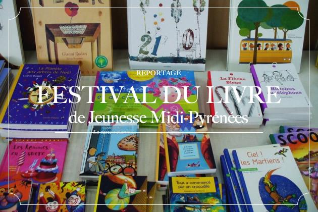 festival du livre 0