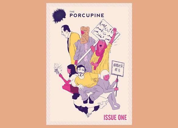 the porcupine 0