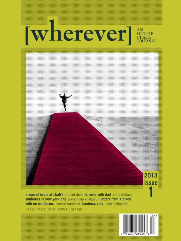 wherever_1_1