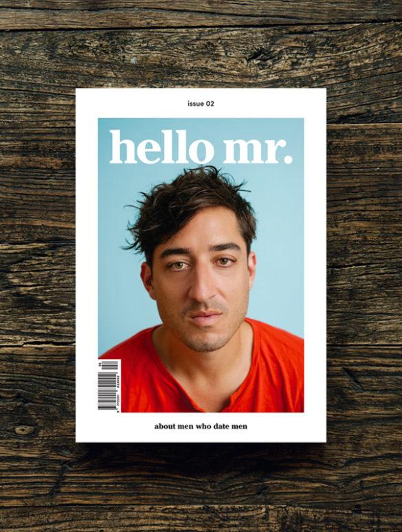 HMR02 cover
