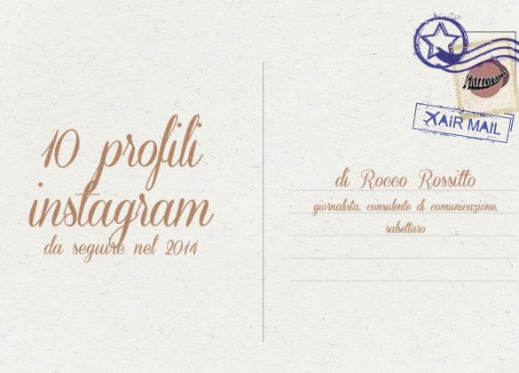 10instagram rocco