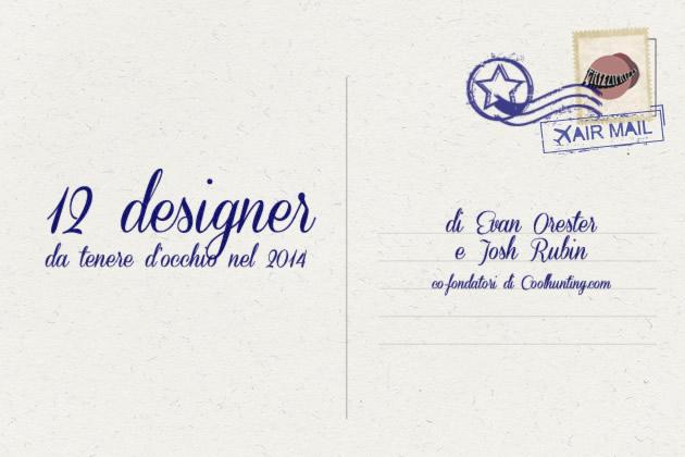 12designer_coolhunting
