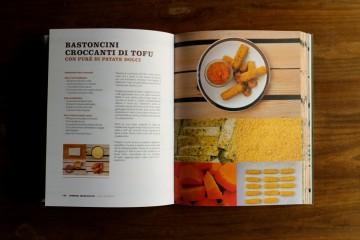 uno cookbook 07