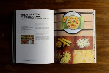 uno cookbook 11