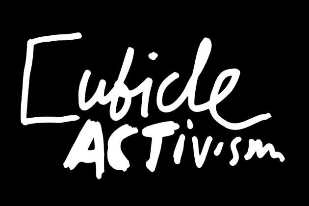 cubicle_activism_1