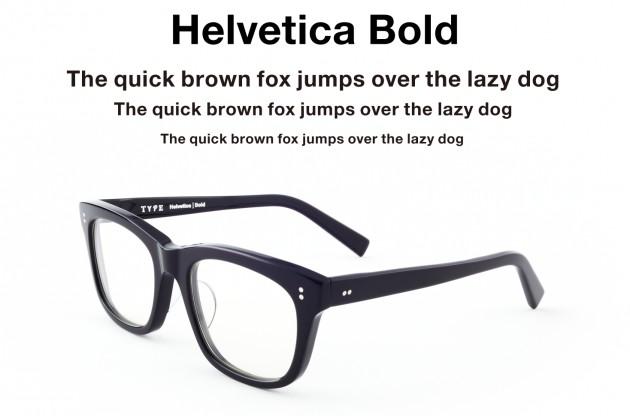 type_glasses_4