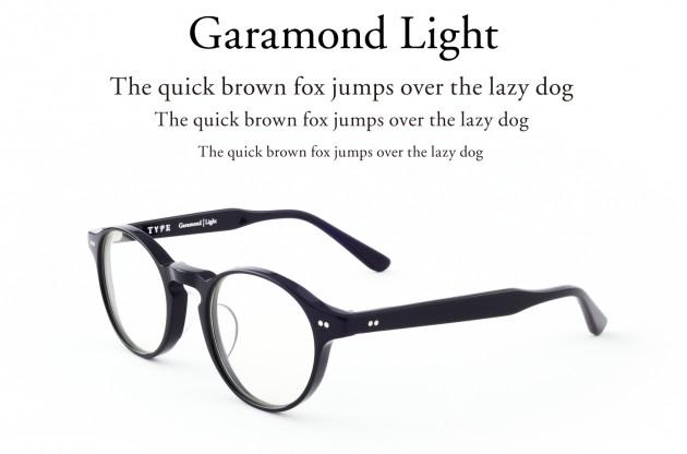 type_glasses_7