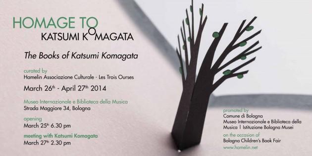 homage_to_katsumi_komagata_2