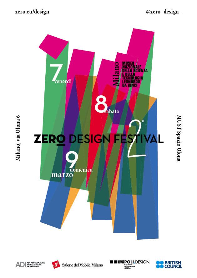 zero_design_festival_01