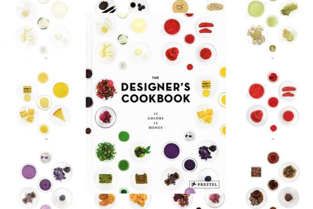designers_coockbook_1
