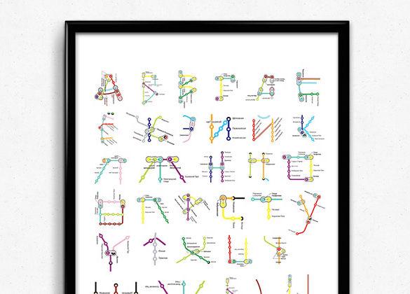 subway map typography 0