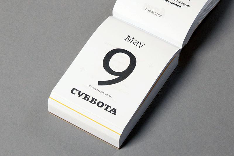 typodarium2015_09