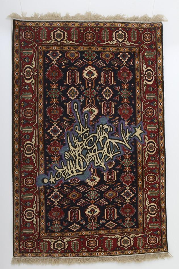 "Faig Ahmed, ""Graffity"", 100x150cm, tappeto tessuto a mano, 2007"