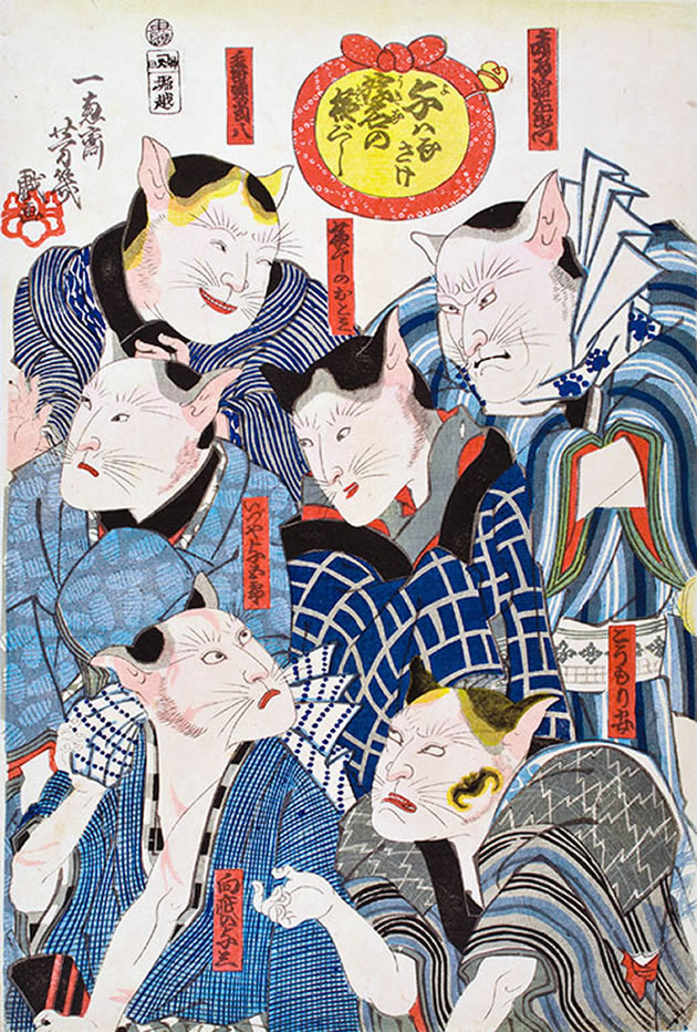 """Utagawa Yoshiiku (1833-1904), """"The story of Otomi and Yosaburō"""", 1860, color woodblock print"""