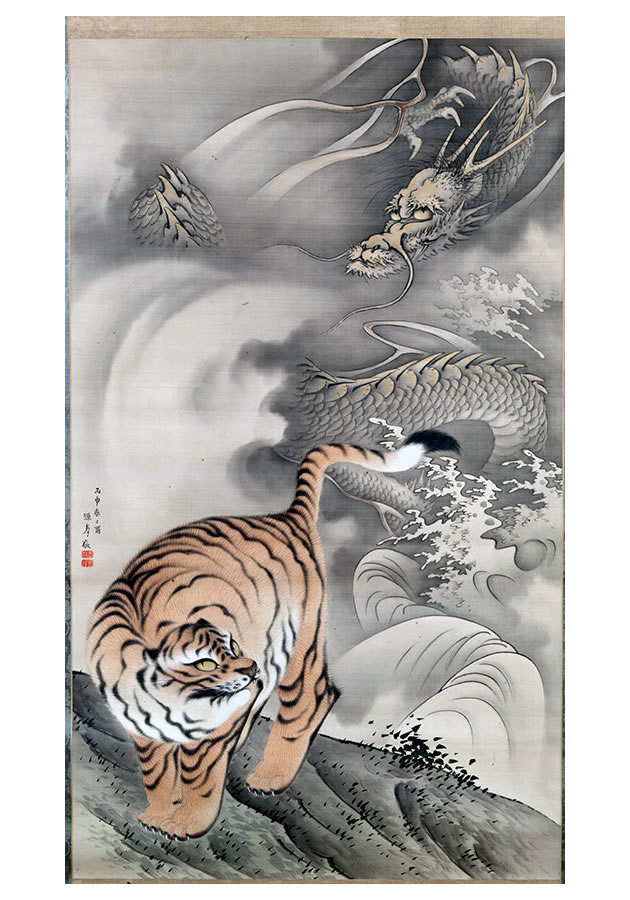 """Yoshimura Kōkei (1770-1836), """"Dragon and tiger"""", 1865, ink, color and gold on silk"""