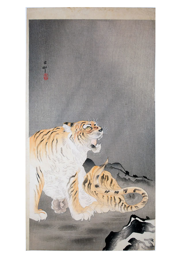 "Ohara Koson (1877-1945), ""Tiger"", 1910 ca., color woodblock print"