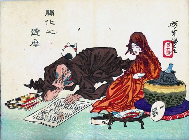 """Tsukioka Yoshitoshi (1839-1892), """"The enlightenment of Darum"""", 1882, color woodblock print"""