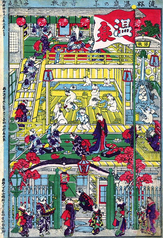 "Utagawa Yoshifuji (1828-1887), ""Popular hotspring spa (of cats)"", 1880, color woodblock print"