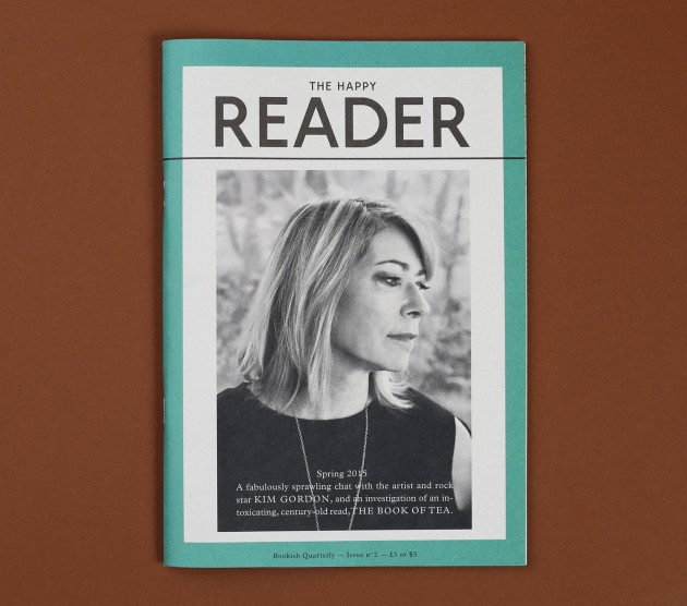 the_happy_reader_1