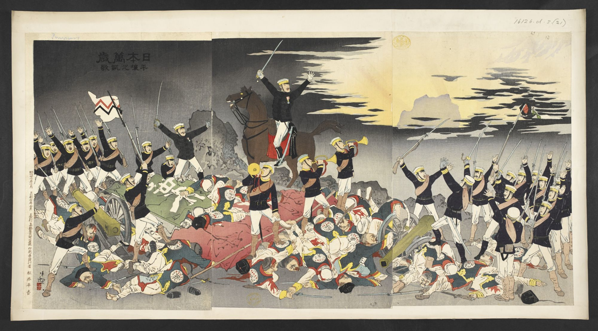 a history of the sino japanese war of 1894 to 1895 Browsing subject area: sino-japanese war, 1894-1895 (exclude extended shelves) you can also browse an alphabetical list from this subject or from: sino-japanese war, 1894-1895.