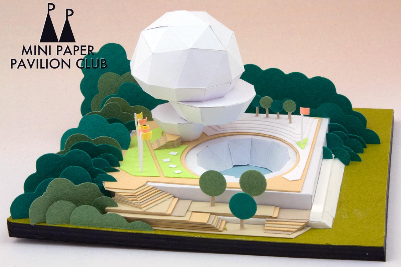 """""""Miniature Paper Picnic Pavilion"""""""