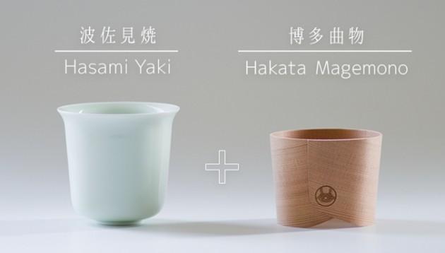 haori-cup