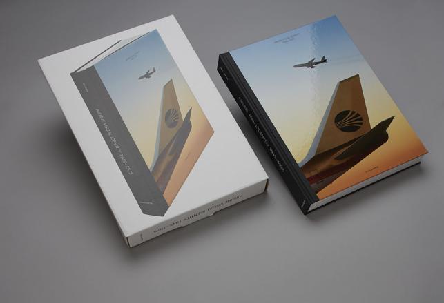 Airline Visual Identity 1945-1975, Callisto Publishers, 2015