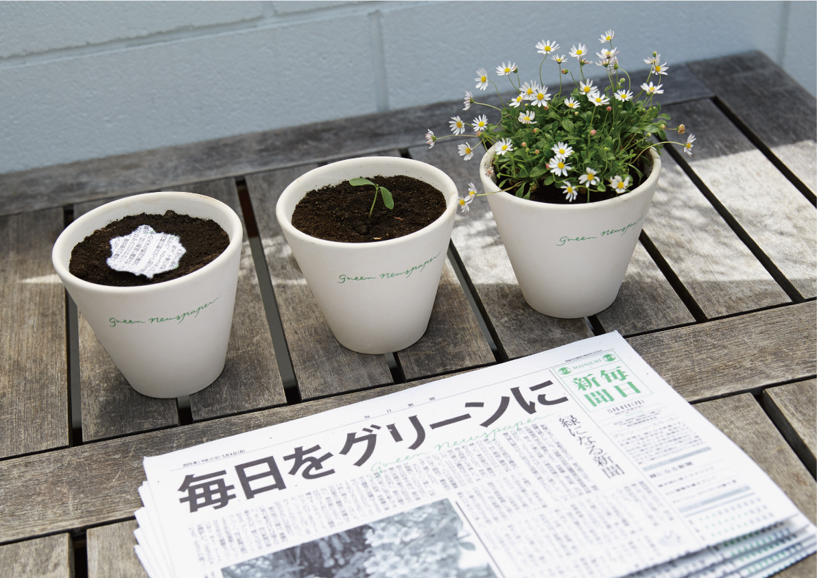 the_green_newspaper_4