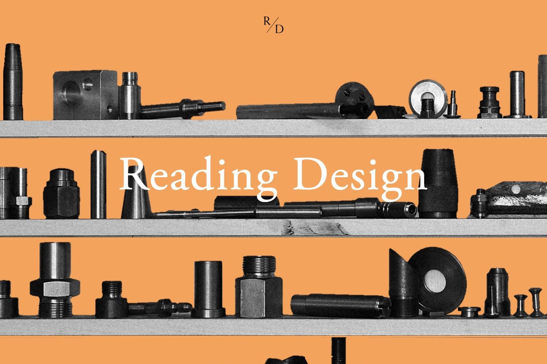 reading_design_1
