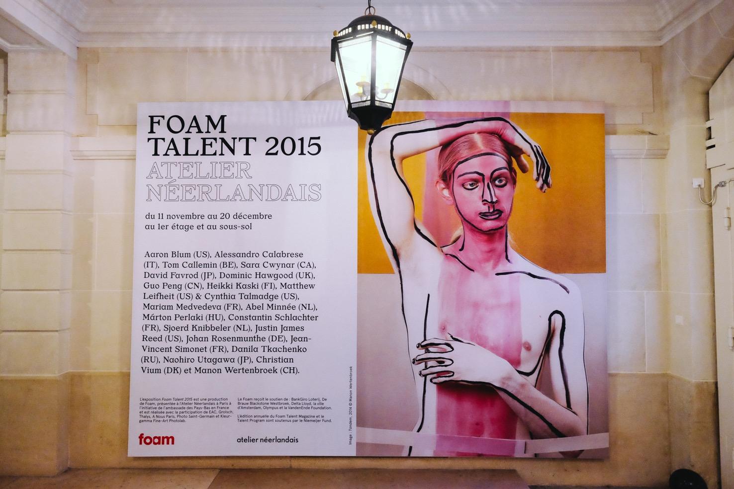 Foam Talent 2015