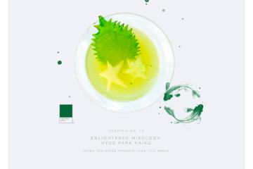 CocktailNo1C