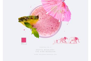 CocktailNo5