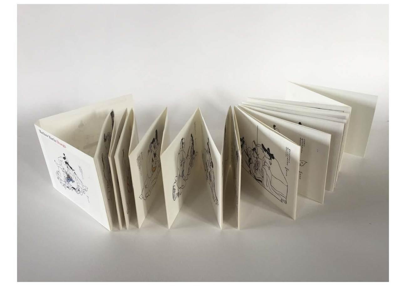 """Modern Shunga"", di Matthew Martin, Blue Rider Press 2015"
