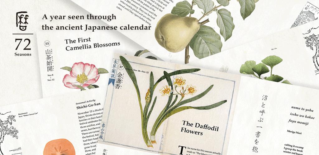 Calendario Giapponese.Le 72 Micro Stagioni Dell Antico Calendario Giapponese