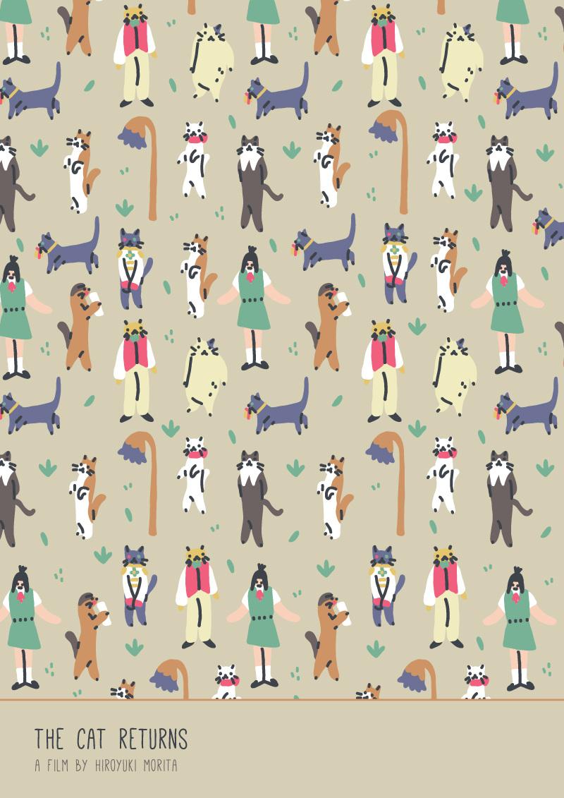 """La ricompensa del gatto"" di Hiroyuki Morita e Reiko Yoshida, 2002 © Sara Maese"