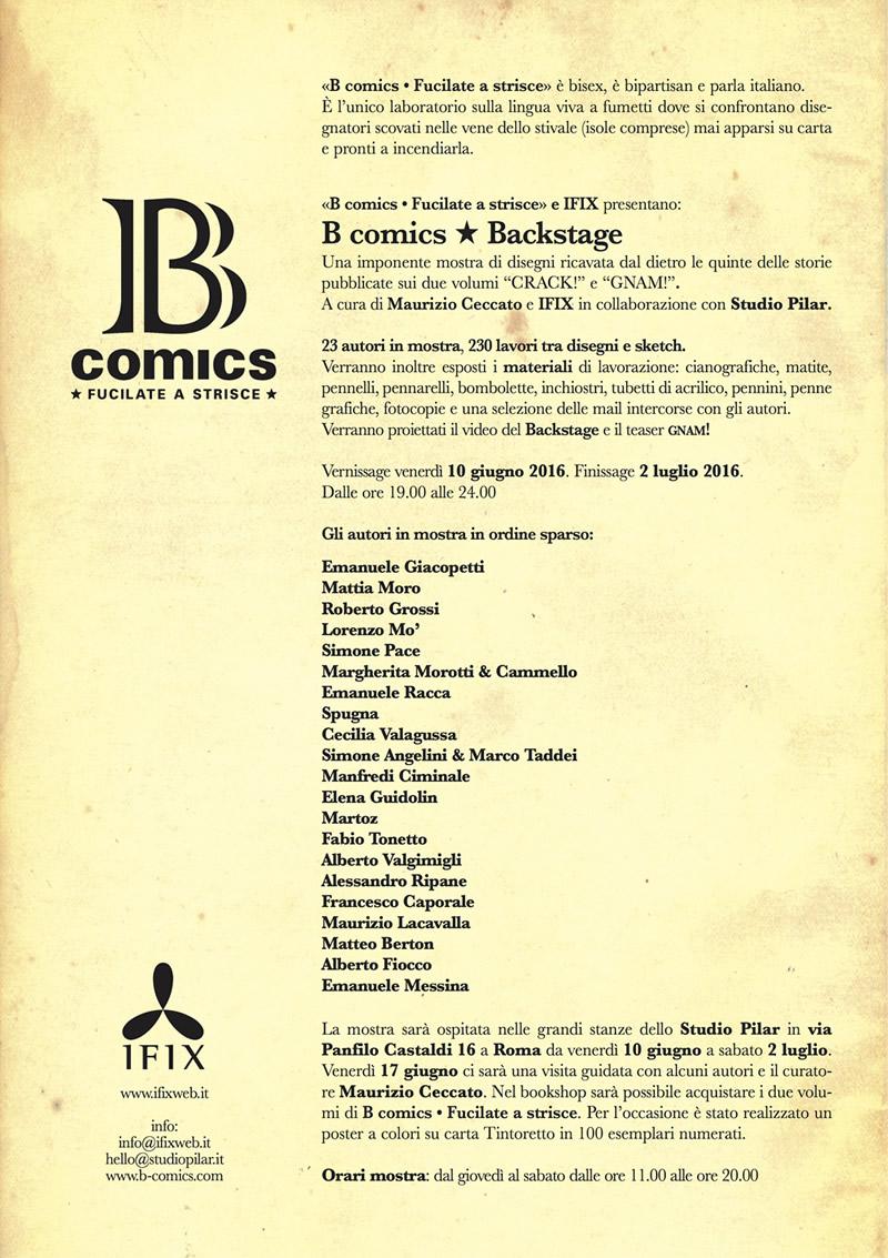 b_comics_backstage_2